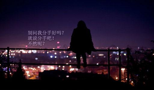 等到天放晴的时候,也许我会好好再爱你一遍