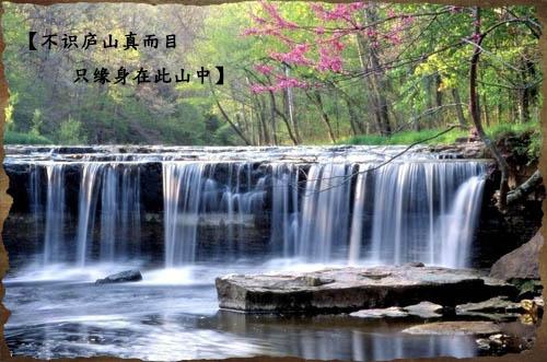 描写山水景物的好词好句好段