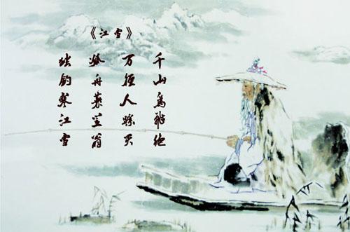 风古诗手绘图片