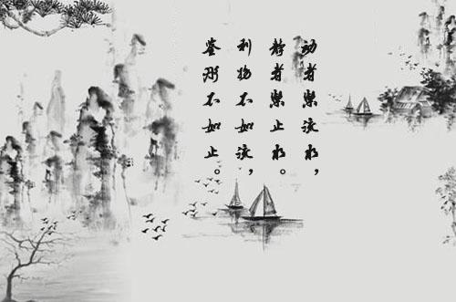 吟咏水的古诗词佳句