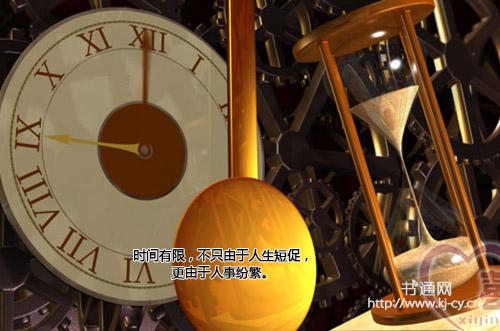 描写时间飞逝的句子 描写时光飞逝的句子