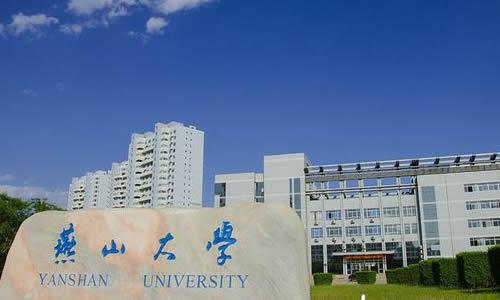 2016年河北一本二本大学排名