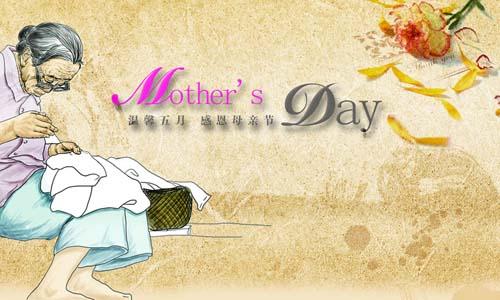 母亲节祝福语一句话