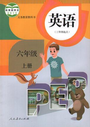 人教版六年级上册英语课文翻译