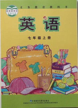 外研版七年级上册英语课文翻译
