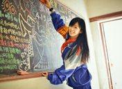 感谢老师的话语 是您用黑板擦净化了我心灵