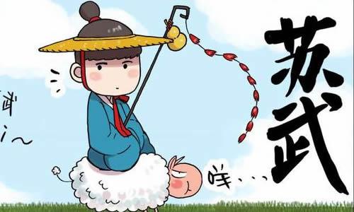 赞美苏武的高中高中兴国作文图片