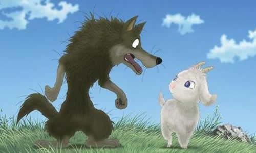 狼和山羊童话故事作文