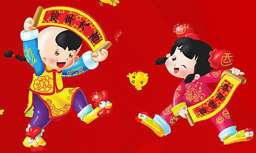 春节中军的作文2014吗住宿训南京中高趣事29图片