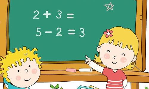 数学老师卡通图