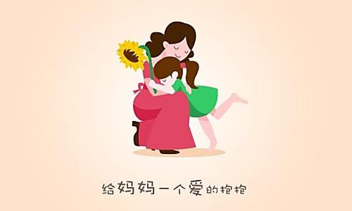 苏教版八年纪下册语文第六单元作文:母爱