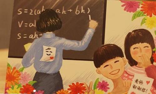 感恩老师作文高中