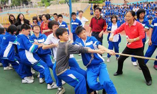 拔河比赛作文高中技巧家长图片