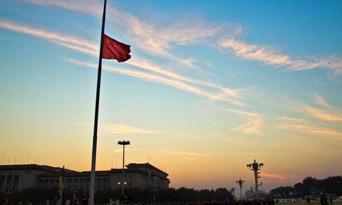 北京降旗作文600字