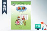 青岛版四年级上册bet360体育在线书答案