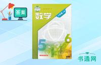 沪科版八年级上册bet360体育在线书答案