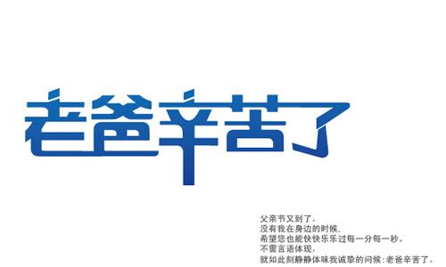 logo logo 标志 设计 矢量 矢量图 素材 图标 500_300