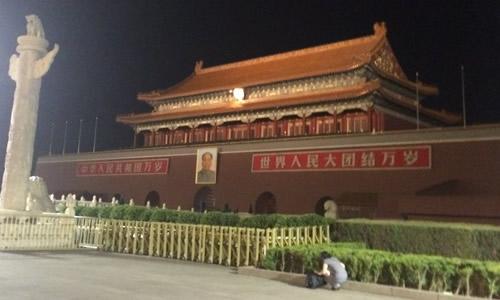 作文 话题作文 > 北京五日游作文600字