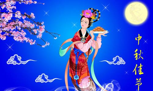 中秋节的习俗作文开头结尾