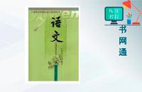 苏教版七年级下册龙虎娱乐国际城课本答案