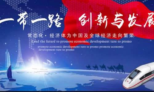 """习近平特别强调,实现""""中国梦"""",做到三""""必须"""",必须走中国道路,坚持对"""