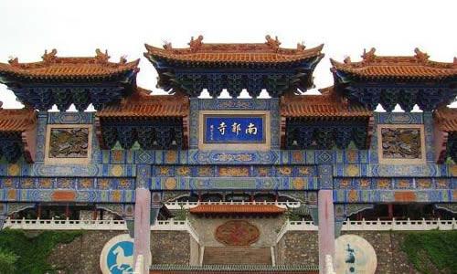 书通网 作文 话题作文 > 南郭寺风景的作文   在我的老家天水,有一处