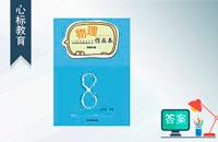教科版八年级下册物理作业本答案江西省