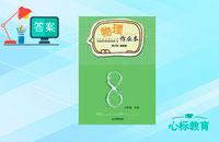 沪科粤教版八年级下册物理作业本答案江西省