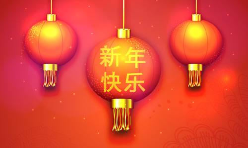 http://img.kj-cy.cn/uploads/litimg/20170207/1486459435567115.jpg