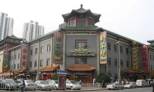 天津南市食品街作文图片