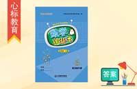 北师大版五年级上册bet360体育在线作业本答案江西省
