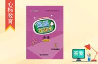 人教精通版六年级上册英语作业本答案江西省