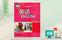 沪教版英语书九年级下册答案