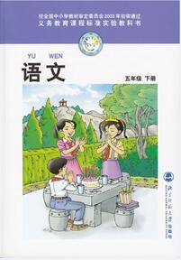 北师大版五年级下册语文多音字